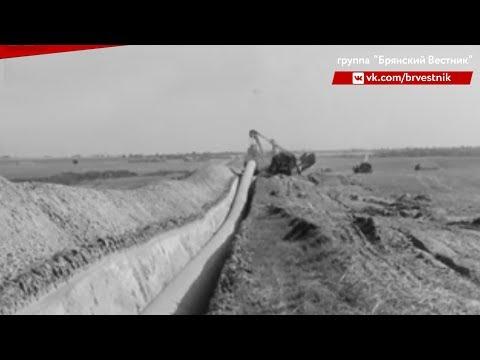 """Киножурнал """"Наш край"""" №45 за 1970 г. - Брянск"""