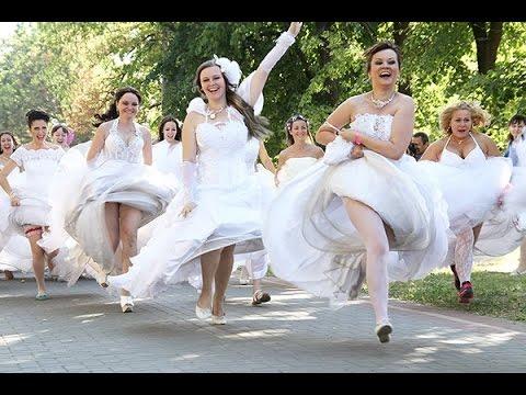 невеста невеста знакомцы
