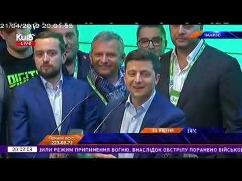 Телеканал Київ: 21.04.19 Телемарафон ч.13