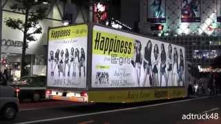 "Happiness (from E-girls) ""JUICY LOVE"" アドトラック@渋谷"