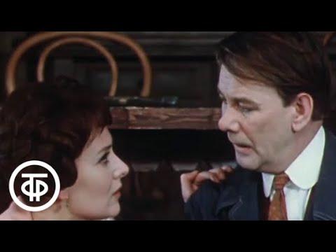М.Горький. Фальшивая монета. Серия 2. Малый театр (1975)