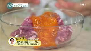 최고의 요리 비결 - 신년 특집 – 최진흔의 홍시 봄동겉절이와 돼지불고기_#002