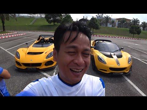 Part 1 Perbandingan Lotus 311 dengan Lotus Elise Cup 250   EvoMalaysia.com