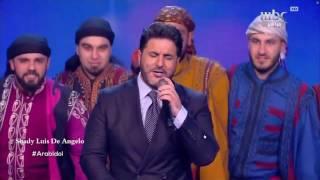 ملحم زين والدبيكة يشعللوا مسرح عرب ايدول  باغنية يلي دينك من ديني Arab Idol 2016
