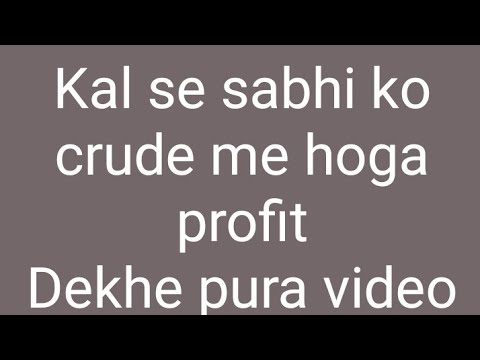Crude Oil Trading | Watch Full Video | Call 9033392228