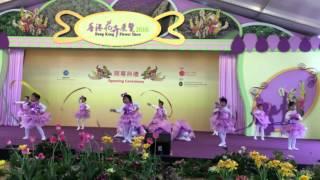 2016年大埔浸信會香港花卉展跳舞表演