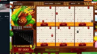 Bingo BOOM как с  5000 выиграть 19 000