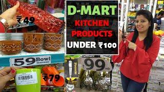 WATCH THIS before 15 December! - Dmart Kitchen Products UNDER 100₹ - Dmart Tour