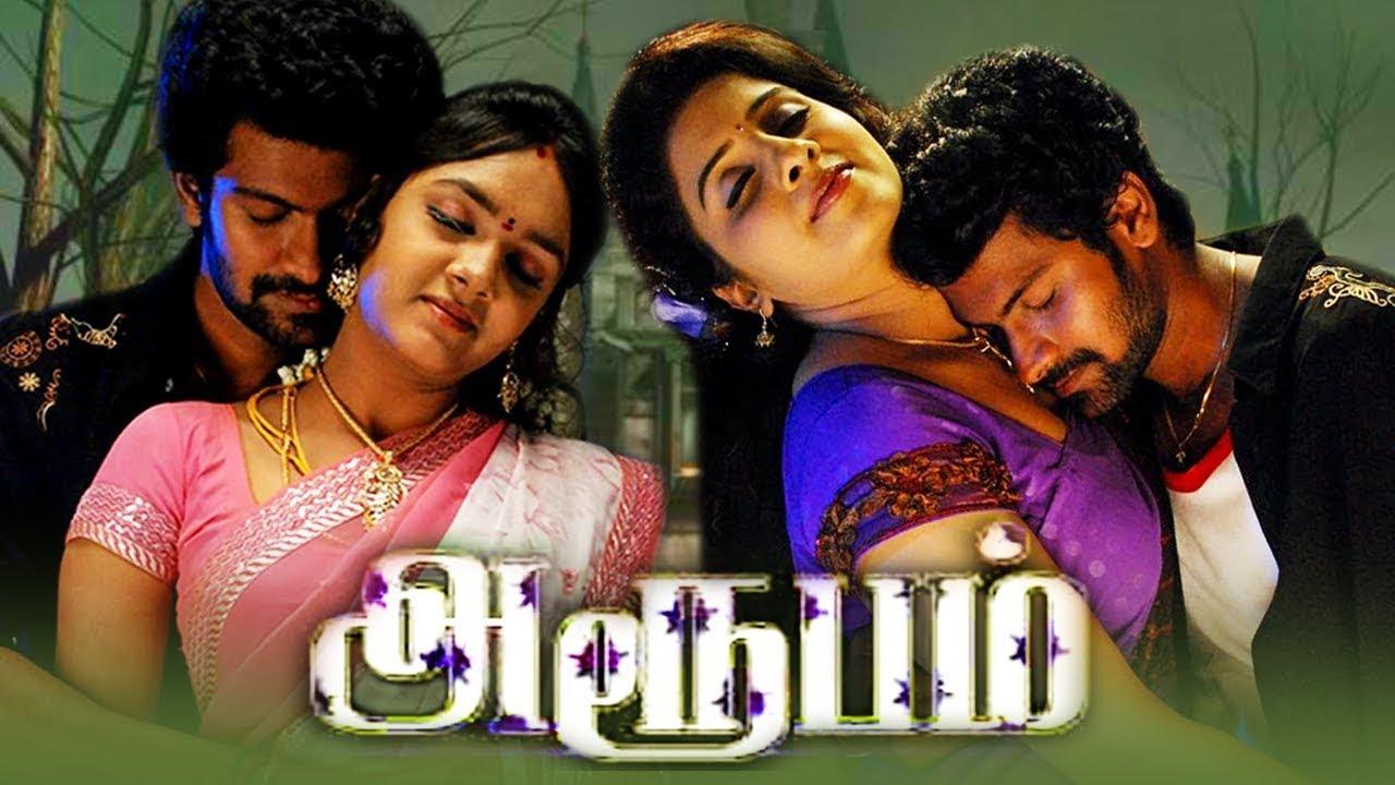 Tamil Movies # Aroopam Full Movie # Tamil Horror Movies