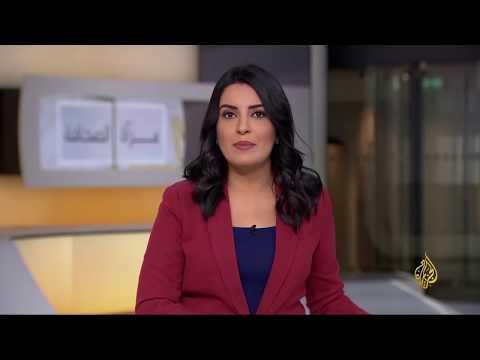مرآة الصحافة الأولى 2017/12/11  - نشر قبل 2 ساعة