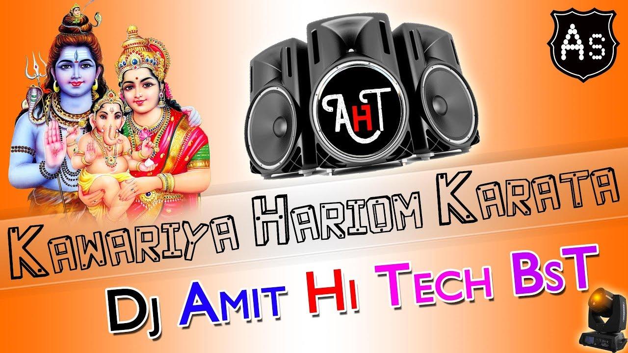 Kawariya Hariom Karta Hard Toing Bass Compition Dj Rb Tanda Mix