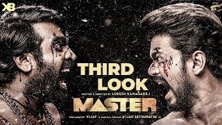 Master - Official Third Look Reaction   Thalapathy Vijay vs Vijay Sethupathi   Lokesh Kanagaraj