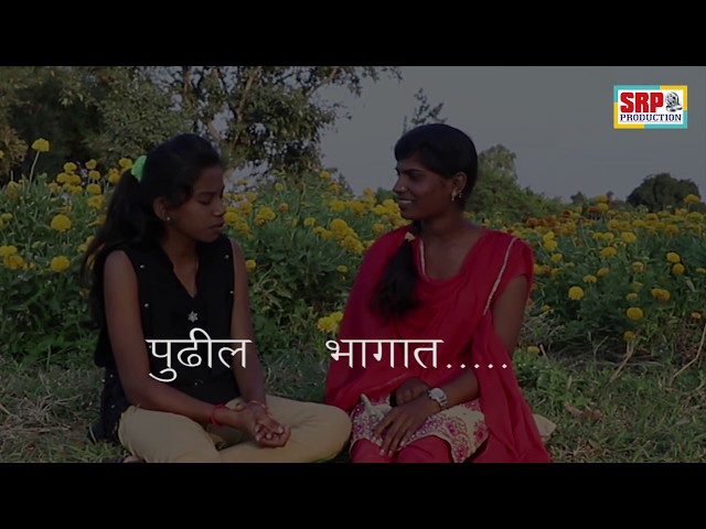 ??????? ?????? / ??? # 05 Nustya Bhangadi |EP#05| Latur Chi Pahili Marathi Web Series