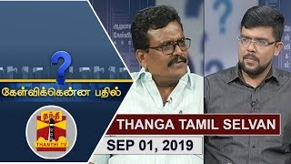 (01/09/2019) Kelvikkenna Bathil | Exclusive Interview with Thanga Tamil Selvan, DMK | Thanthi TV
