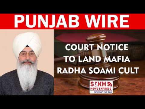 Court notice to Land mafia Radha soami cult || SNE
