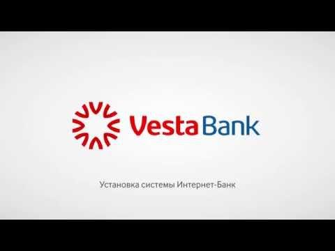 Установка системы Интернет-Банк