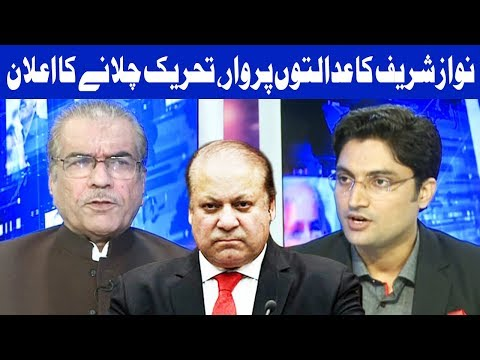 Nuqta E Nazar With Ajmal Jami - 19 December 2017 - Dunya News
