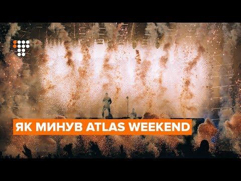 Громадське Телебачення: Люди Atlas Weekend: як минув найбільший фестиваль в Україні