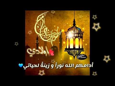 رمضان مع اولادي دعاء لاولادي في رمضان رمضان احلا مع اولادي حياتي Youtube