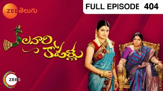 Kalavari Kodallu - Telugu Serial - Zee Telugu TV Show - Full Episode - 404