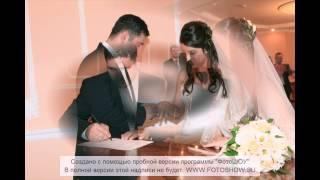 Свадьба Влада и Ромеллы