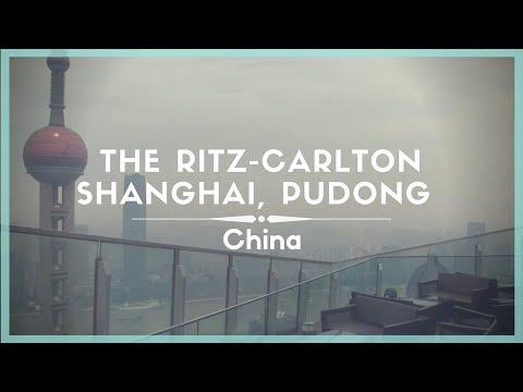 Celestielle #234 The Ritz-Carlton Shanghai, Pudong, China