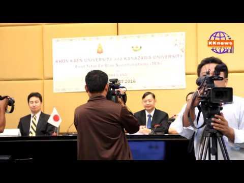 KKnews  มหาวิทยาลัยขอนแก่น แถลงข่าวการผ่าตัด Total En Bloc Spondylectomy (TES)