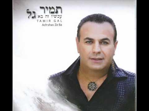 שימי וברק מזרחי - מחרוזת אבא Shimi and Barak Mizrahi - YouTube