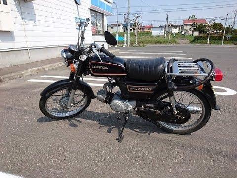 かっさんバイクの部屋「ベンリーCD90」登場