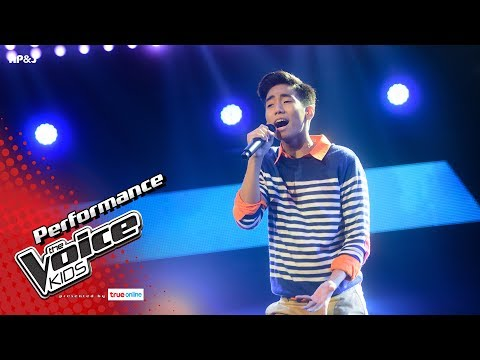 Thumbnail: ติม - เงียบๆ คนเดียว - Knock Out - The Voice Kids Thailand - 11 June 2017