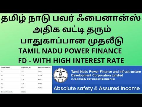 TAMIL NADU POWER FINANCE CORPORATION| HIGH INTEREST RATE FOR FD| TAMIL | TNPF Fixed Deposit Scheme