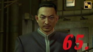 人中之龍0 誓言的場所 第十四章 不滅的羈絆 #65 中文遊戲影片 [HD] - Yakuza Zero (Ryu Ga Gotoku Zero) - 如龙0起誓之地