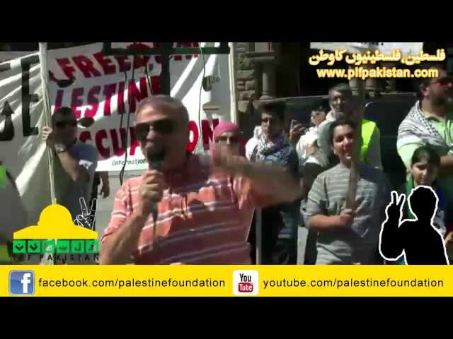 PLF Al-Quds Rally Toronto -Speech by Issam Al-Yamani from Palestine House - English