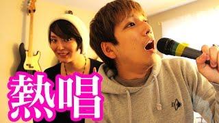 久しぶりの歌日記復活!!平井堅さんにリスペクトを込めて、歌ってみま...