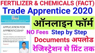 FACT Apprentice Online Form 2020 Kaise bhare || How to Fill FACT Apprentice Form 2020