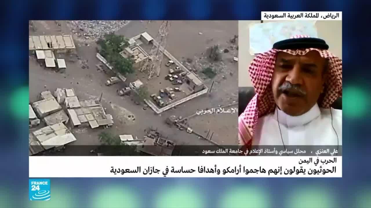 تحليل: الحوثيون يؤكدون استهداف أماكن حساسة في جازان السعودية  - نشر قبل 2 ساعة