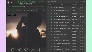 멜론 음악 2019년 6월 20일 3주차 실시간 차트 top20  최신 가요 ( 광고 자동생성시  제거가능)