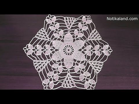 Crochet Motif Patterns Crochet Motif Tablecloth Part 1 Youtube