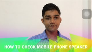 How to repair mobile phone speaker step 1 [hindi]