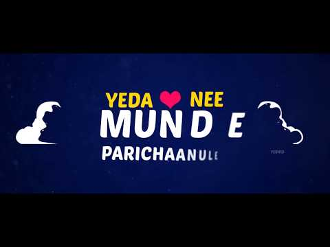 Yedhalo Oka Mounam (Lyrical) | 3 MOVIE | Anirudh Ravichander