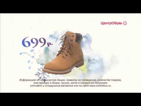 Ботинки зимние женские salomon l39855000 ellipse winter gtx w. -45 %. 7 140. Р. Ваша цена: розничная. Добавить в корзину. Купить в 1 клик. -45%. 12 990 р для группы