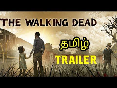 The Walking Dead Tamil Trailer | Games Bond