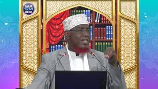 دفع إيهام الاضطراب عن آيات الكتاب   فضيلة الشيخ محمد عبده أمل   D 16aad