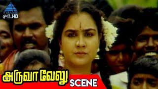 Urvashi Creates a Ruckus at the Fair | Aruva Velu Tamil Movie Scenes | Nassar | Urvashi | Anandaraj