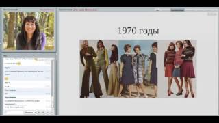 видео Мода 70-х годов прошлого столетия. История моды