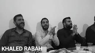 حسام ابوطافش + محمود المتني لكتب ورق وارسلك +  ياوردة بالفيي