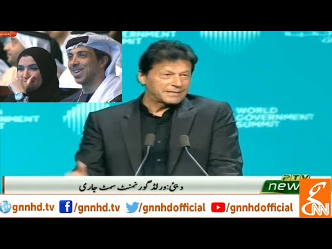 PM Imran Khan Complete Speech at World Government Summit in