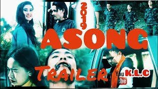ASONG NEW KARBI MOVIE trailer 2019