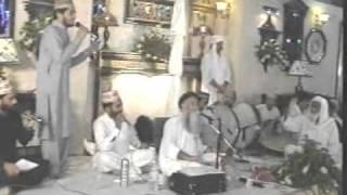 Dum Dum Her Wailay Asaan Ali Ali Kehna Aye MANKABAT By Hafiz Muhammad Rehan Rufi