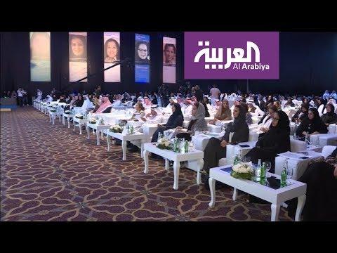 أرقام تريد أن تعرفها عن المرأة السعودية